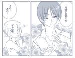 novel_cut_01.jpg