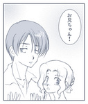 novel_cut_02.jpg