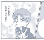 novel_cut_04.jpg